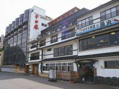うみのホテル 中田屋 外観
