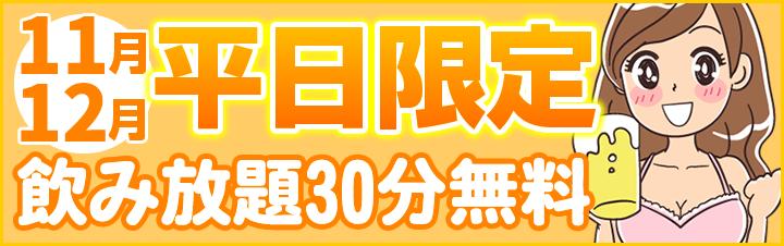 cp_heijitsu
