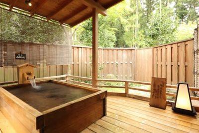 伊香保温泉 ひびき野 離れ・露天風呂付き客室