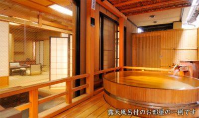 一條 露天風呂付客室