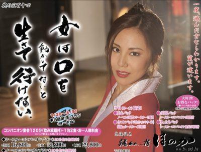 12-26東京日刊