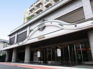 伊東第一ホテル たぬきの里(お1人様宴会プラン有り)