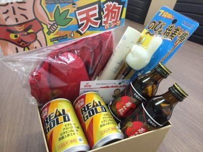 初心者BOX