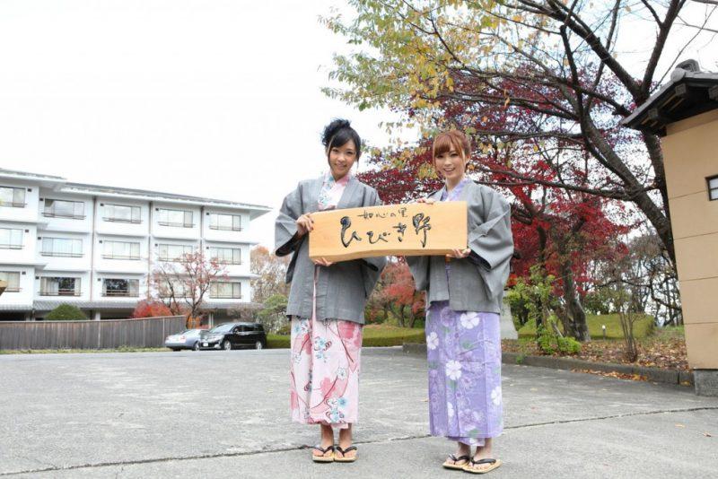 莨企ヲ吩ソ拿IMG_9718