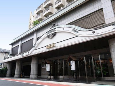 伊東第一ホテルたぬきの里(外観)