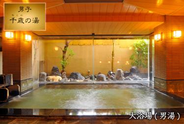 一條・大浴場