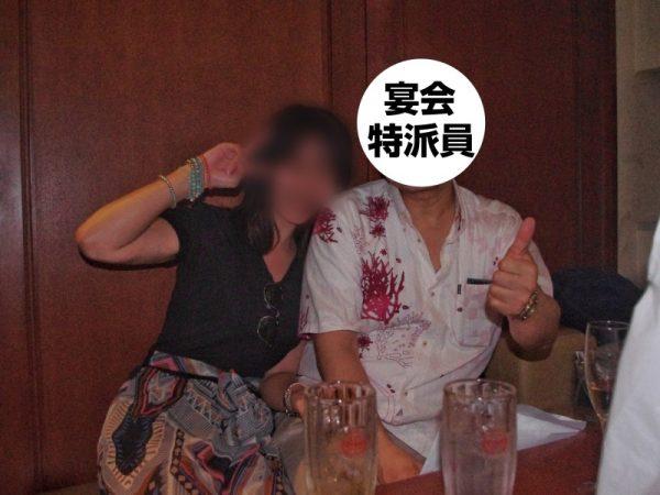 沖縄コンパニオン宴会・二次会
