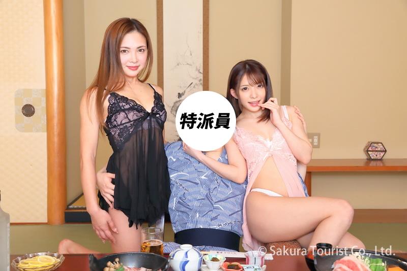 男一人旅ピンクコンパニオン-4