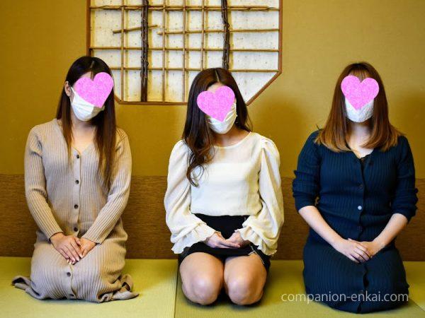 pinkcompanion01